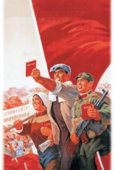 poster: a Chinese propaganda poster