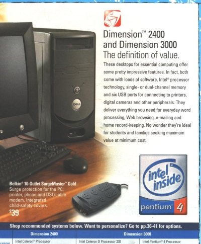 ad copy: Dimension(tm) 2400 and Dimension 3000: The definition of value.